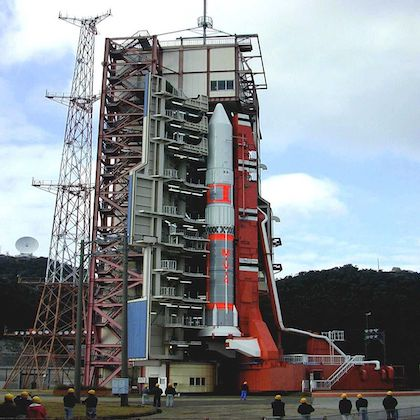 Immagine della base di Centro spaziale Uchinoura