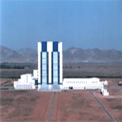 Immagine della base di Centro spaziale di Jiuquan